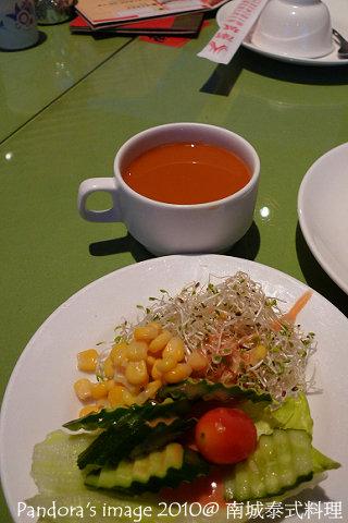 泰式奶茶 & 生菜