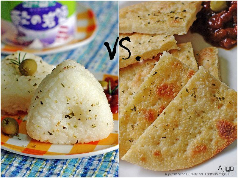 香草鹽烤飯糰 vs. 香草薄餅