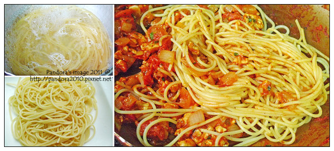 蕃茄雞丁義大利麵