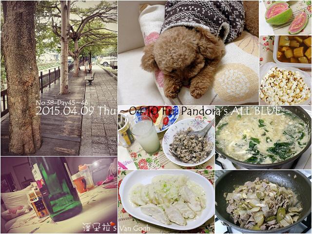 2015.04.09 Thu.~04.10 Fri. Pandora