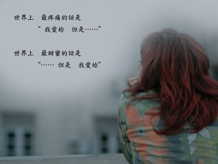生活小語 - 044