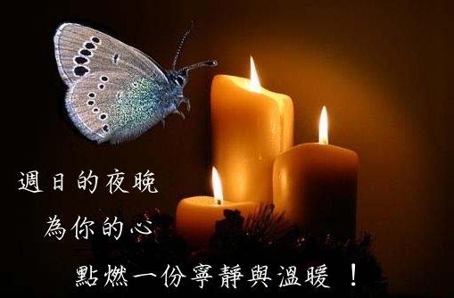 good-night059