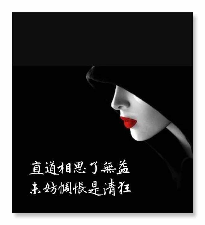 FB_IMG_1515823260143.jpg