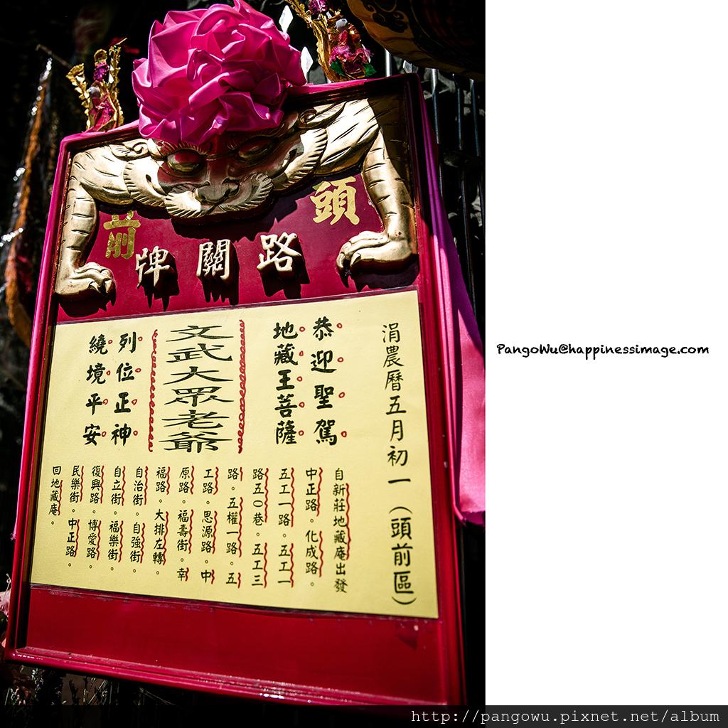 胖哥自助婚紗-婚禮紀錄-新娘秘書-9430