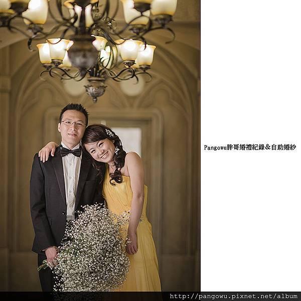 胖哥自助婚紗-婚禮紀錄-新娘秘書-1160.jpg