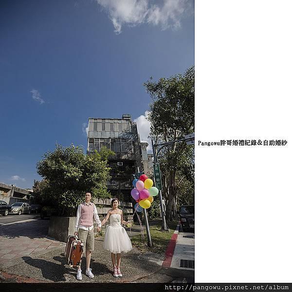 胖哥自助婚紗-婚禮紀錄-新娘秘書-1292.jpg