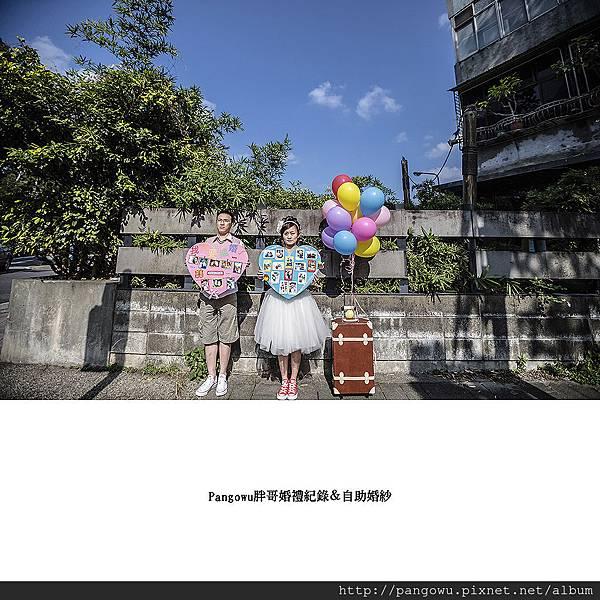 胖哥自助婚紗-婚禮紀錄-新娘秘書-1304.jpg