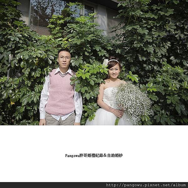 胖哥自助婚紗-婚禮紀錄-新娘秘書-1331.jpg