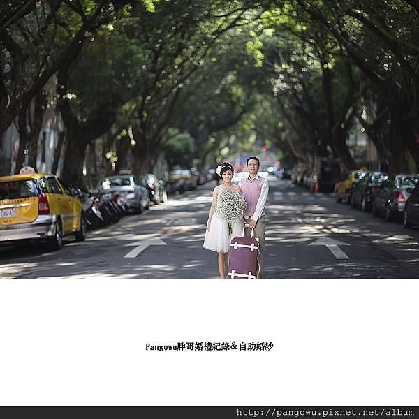 胖哥自助婚紗-婚禮紀錄-新娘秘書-1334.jpg