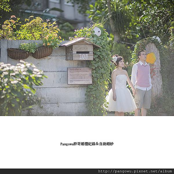 胖哥自助婚紗-婚禮紀錄-新娘秘書-1404.jpg