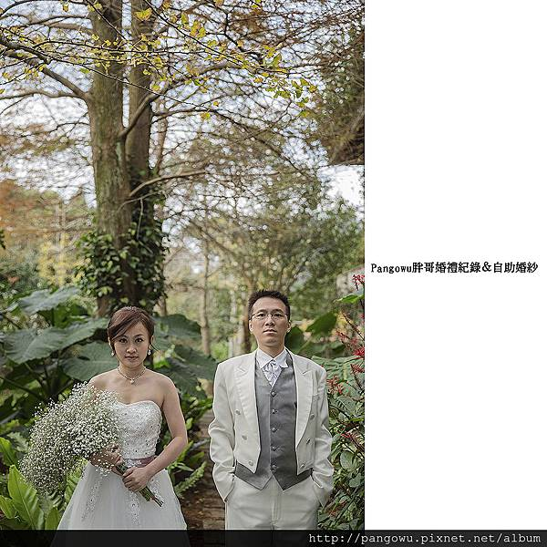 胖哥自助婚紗-婚禮紀錄-新娘秘書-1492.jpg
