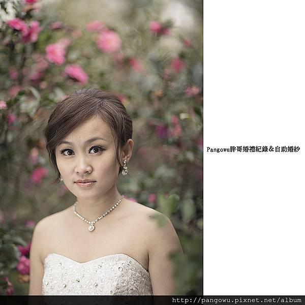 胖哥自助婚紗-婚禮紀錄-新娘秘書-1518.jpg