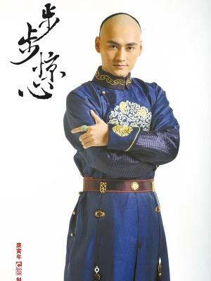 愛新覺羅‧胤祥(袁弘)
