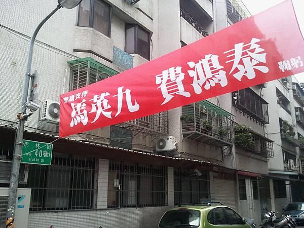 2012-01-03 07.11.13.jpg