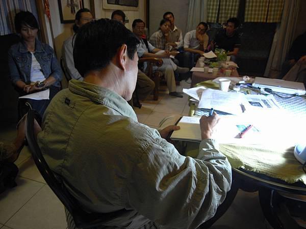 2007馬英九夜訪台東環保人士