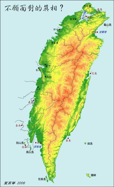 台灣海平面上升潛勢-葉高華