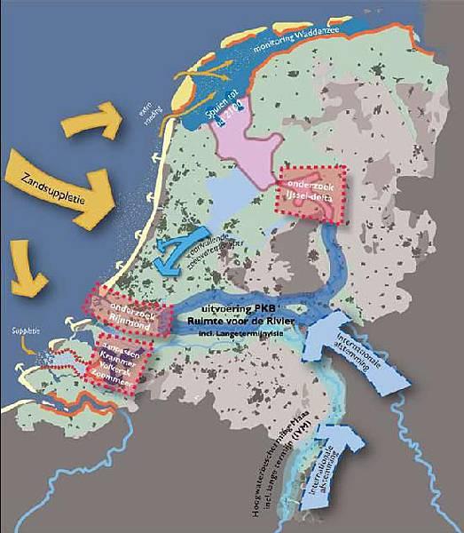 荷蘭三角洲委員會