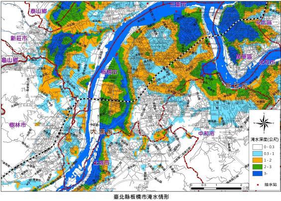 大台北淹水潛勢-板橋-馬士元