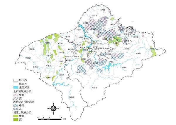 整合易淹水、坡地災害及土石流風險地圖-李鴻源