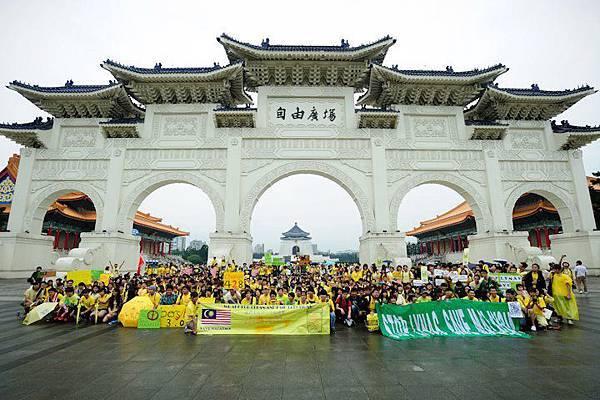 台灣聲援馬來西亞淨選盟
