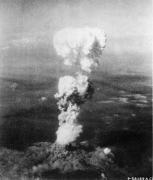 Atomic_cloud_Hiroshima