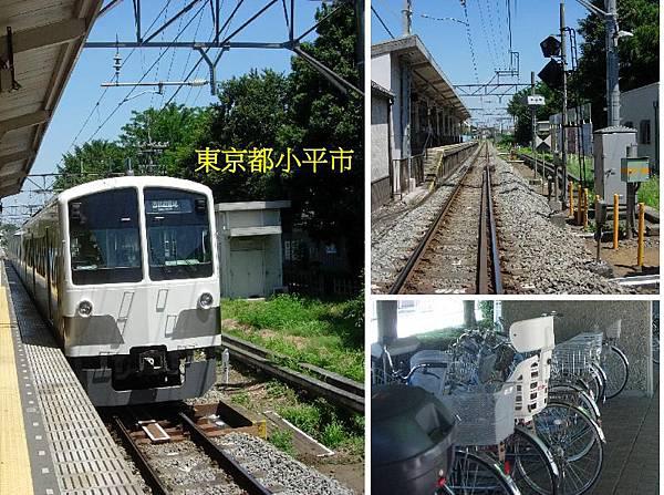 小平市西武鐵道