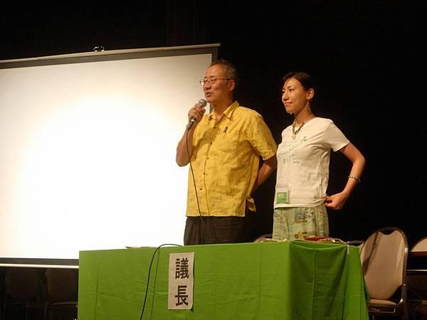 会津素子-日本綠黨成田市議員