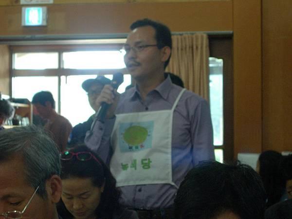 韓國綠黨+成立討論熱烈