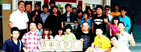 青年佔領政治在嘉義