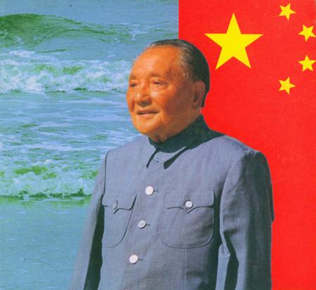 鄧小平解答李焜耀 到底有幾個政府