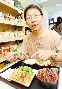 有機餐-健康又環保