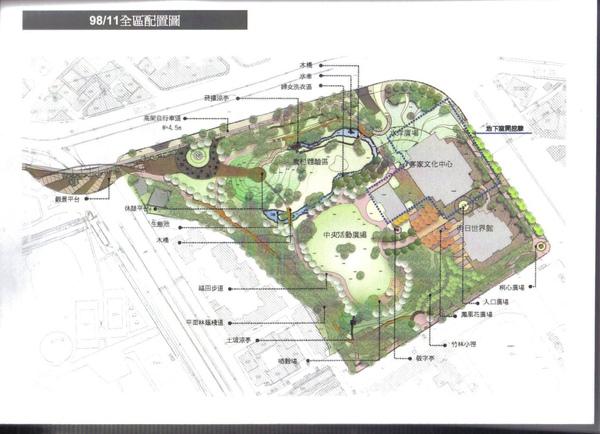 客家公園2009-11月變更設計