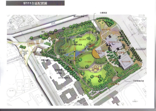 客家公園原本要移八十七棵樹