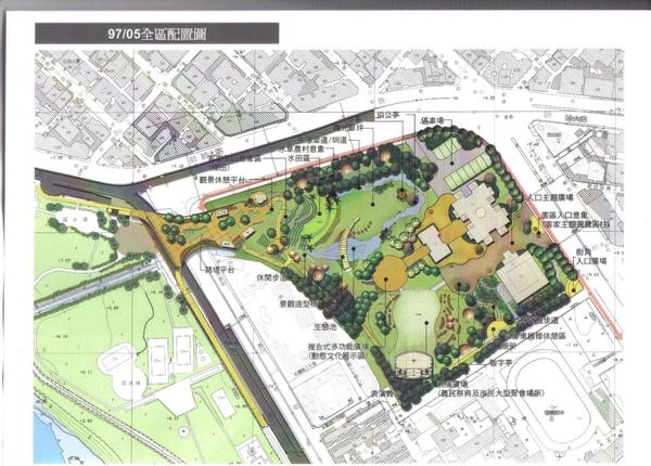 客家公園2008-5月原始設計