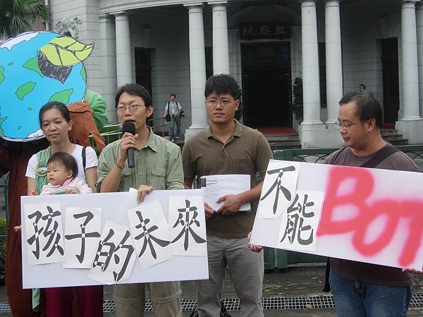 游藝和潘翰聲至監察院舉發北市府和遠雄的大巨蛋BOT弊案