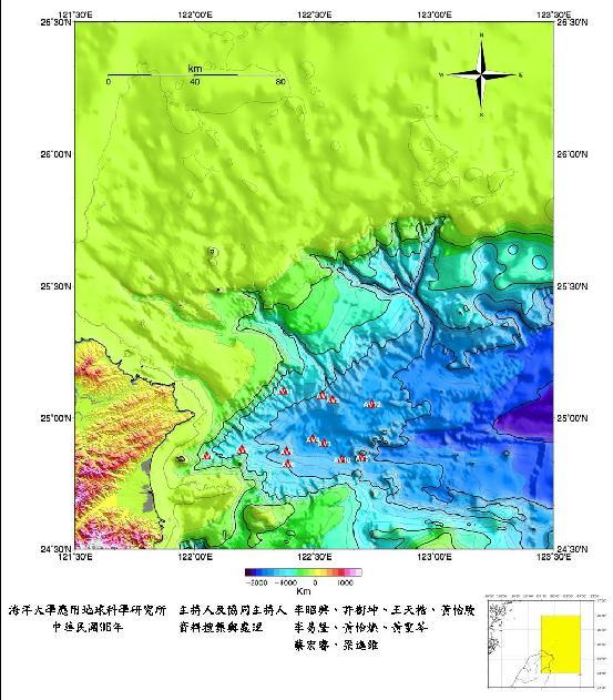 貢寮外海海底火山