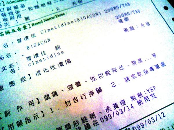 DCF_1215.JPG
