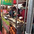 三星蔥肉串