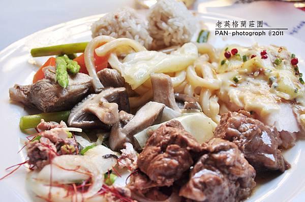 EAT-32.jpg