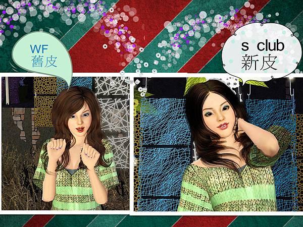 Screenshot-516_副本1