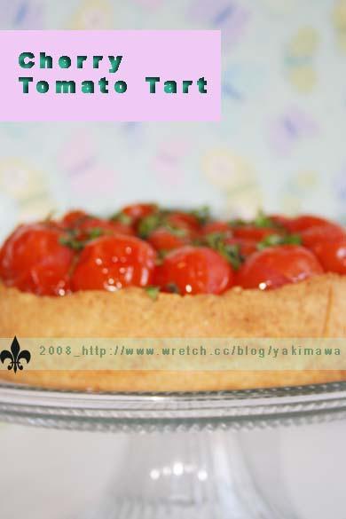 法式烤蕃茄塔