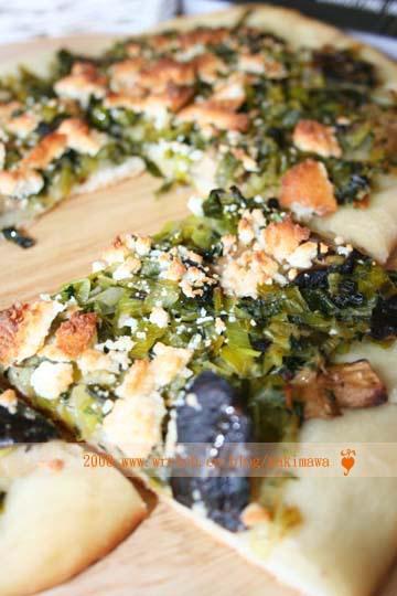 大蒜苗香菇羊乳酪披薩