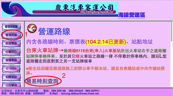 螢幕快照 2015-03-14 下午10.45.05