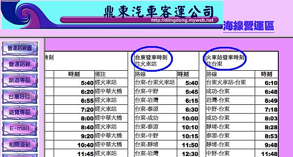螢幕快照 2015-03-14 下午10.55.10