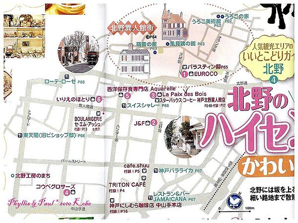 zakka map.jpg