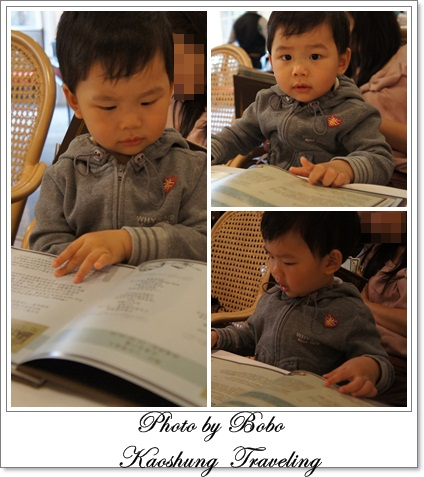 寶貝兒子看菜單.jpg