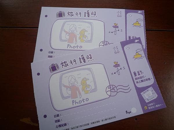 P1040837.JPG