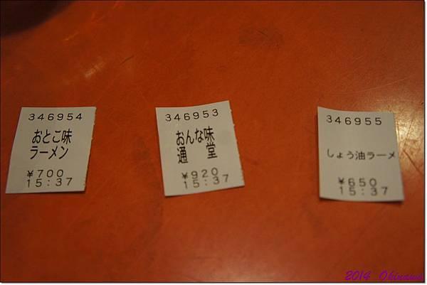 DSC07456.JPG