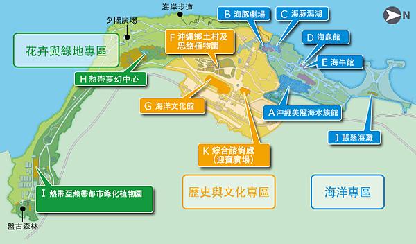 海洋博公園地圖.png