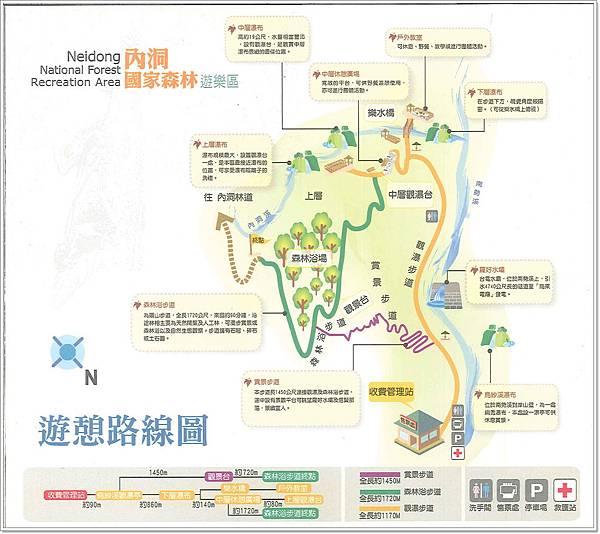 內洞森林遊樂區地圖.bmp